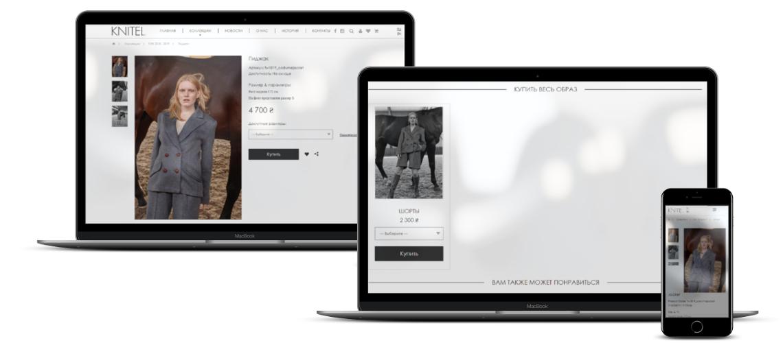 Як покращити якість обслуговування клієнтів вашого e-commerce сайту: керівництво для модних брендів: image-1